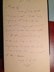 This postcard from Wilford Pierce to his teenage girlfriend conveyed a private message in shorthand. What did he say?